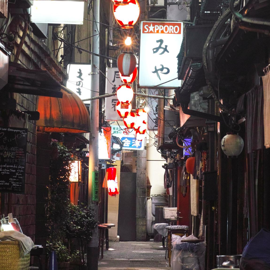 ra guide to tokyo japan