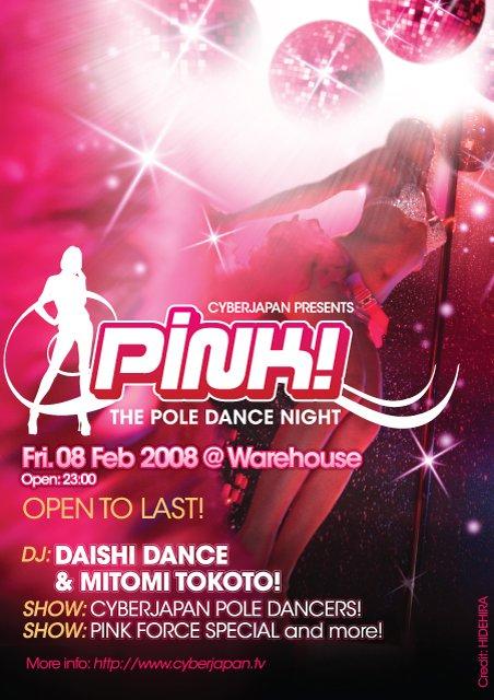 ra pink pole dance night at warehouse702 tokyo 2008