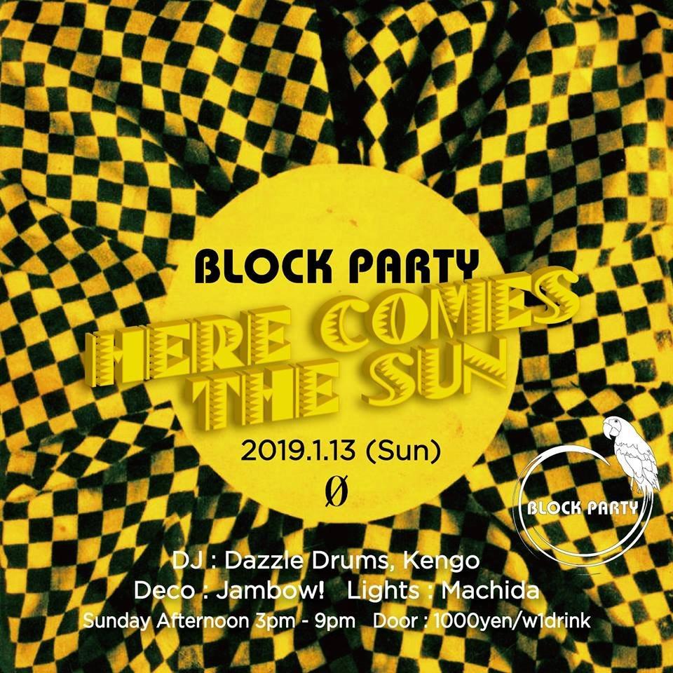 ra block party here comes the sun at 0 aoyama zero tokyo