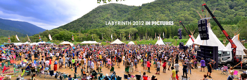 Labyrinth 2012 in pictures