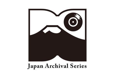 ra ニュース light in the atticが日本のアーカイヴシリーズを始動