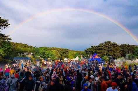 rainbow disco club 2020
