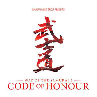 Various - Way of The Samurai 2: Code of Honour