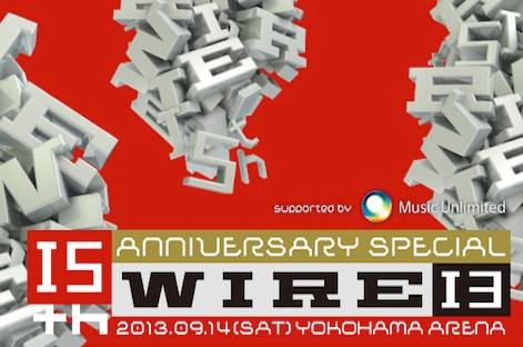 WIRE13 15th Anniversary Special